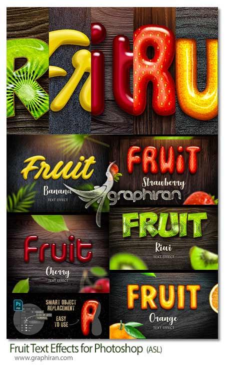 دانلود استایل های فتوشاپ میوه جات