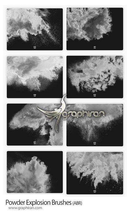 دانلود براش های انفجار پودر فتوشاپ