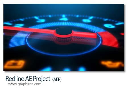 پروژه آماده افتر افکت کیلومتر شمار سرعت