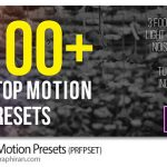 دانلود پریست های آماده استاپ موشن پریمیر Stop Motion Presets