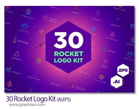 دانلود مجموعه 30 کیت لوگوی موشک