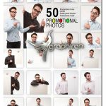 دانلود ۵۰ عکس مرد با احساسات مختلف برای تبلیغات Promotional Photos Bundle
