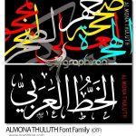دانلود فونت فارسی، عربی، اردو و لاتین المونا ALMONA THULUTH