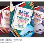 طرح لایه باز تراکت تبلیغاتی بازگشایی مدارس Back to School Flyer