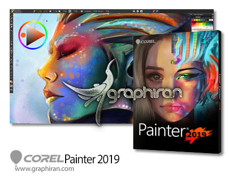 Corel Painter 2019