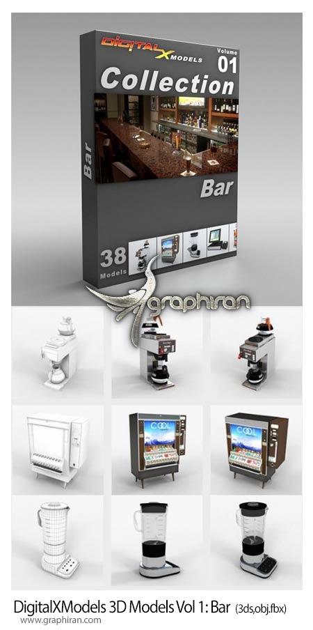 مجموعه مدل های 3 بعدی لوازم بار و کافه