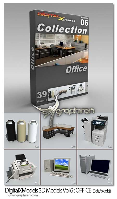 DigitalXModels---3D-Model-Collection---Volume-6-OFFICE