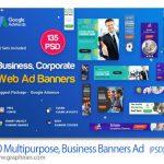دانلود ۱۵۰ طرح لایه باز بنر تبلیغاتی اینترنتی Multipurpose Banners Ad PSD
