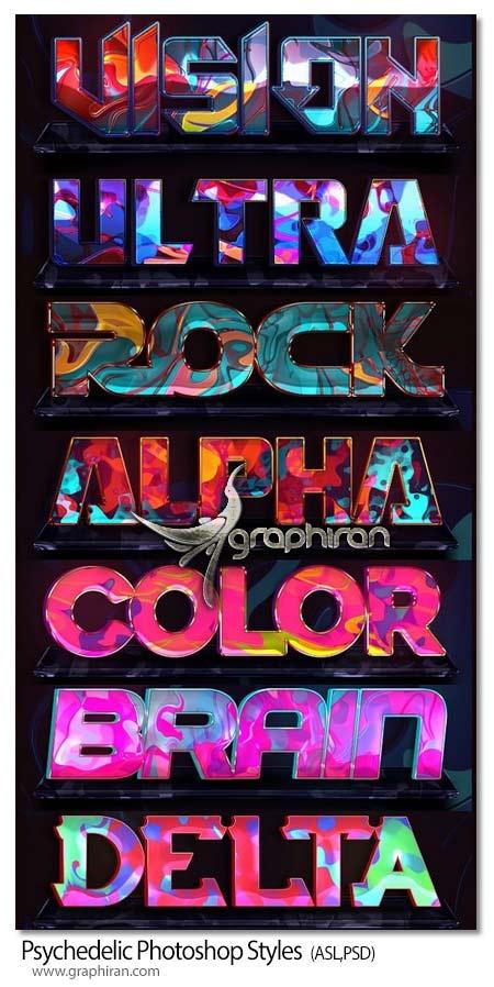 دانلود 7 استایل فتوشاپ روانگردان رنگارنگ
