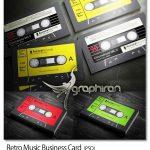دانلود کارت ویزیت طرح نوار کاست قدیمی Retro Music Business Card