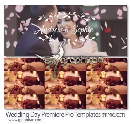 دانلود پروژه آماده پریمیر عروسی