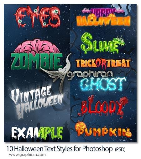 مجموعه 10 استایل فتوشاپ هالووین