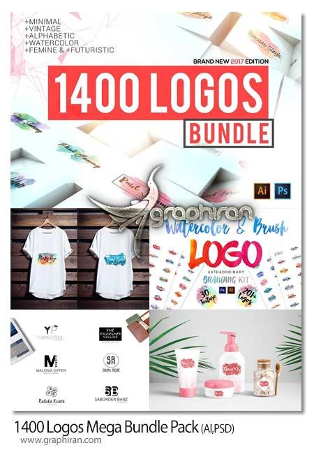 دانلود پک 1400 لوگوی آماده تجاری
