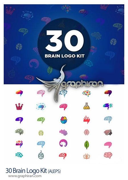 30 لوگوی آماده با شکل مغز انسان