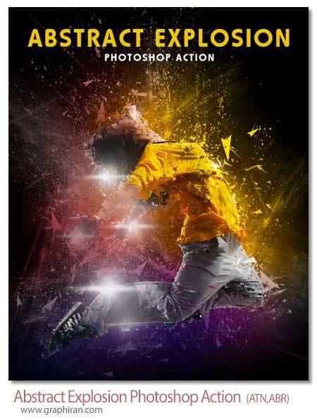 اکشن فتوشاپ انفجار انتزاعی عکس