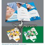 طرح لایه باز بروشور دندانپزشکی ۳ لت Dental Care Tri-Fold