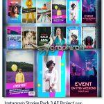 پروژه افتر افکت 12 قالب استوری اینستاگرام Instagram Stories Pack 3