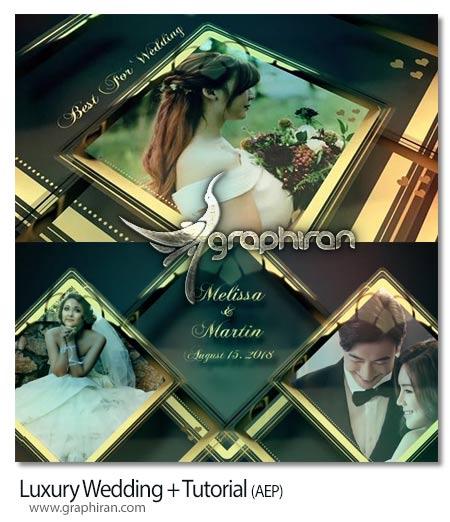 دانلود رایگان پروژه افتر افکت فیلم عروسی لاکچری