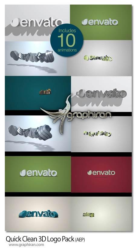 پک پروژه های افتر افکت نمایش ساده لوگو 3 بعدی