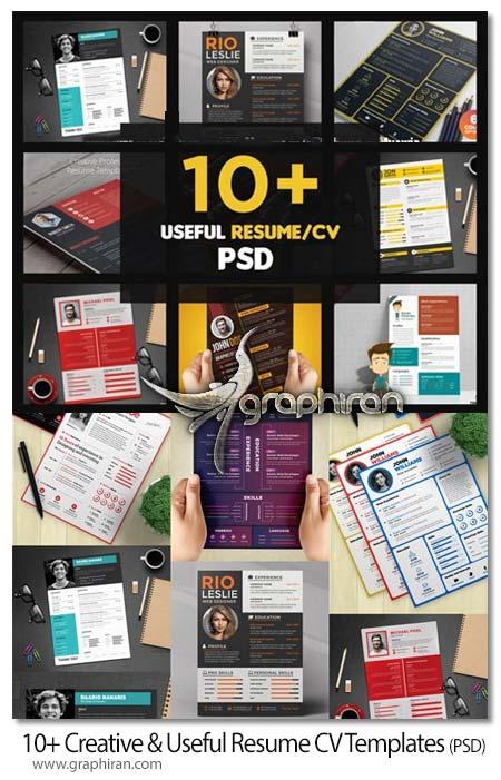 دانلود 14 نمونه طرح رزومه شرکتی و اداری و شخصی