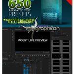 دانلود پک ترانزیشن های پریمیر Handy Seamless Transitions for Premiere Pro V1.6