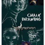 اکشن فتوشاپ تبدیل عکس به نقاشی با گچ Chalk Drawing PS Action