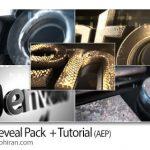 دانلود رایگان 5 پروژه افتر افکت نمایش لوگوی سه بعدی Logo Reveal Pack
