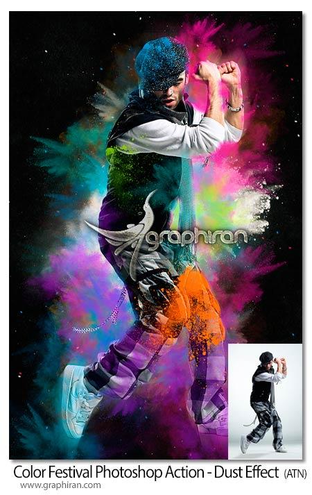 اکشن فتوشاپ افکت فستیوال رنگ ها