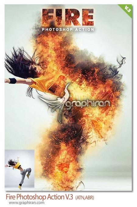 اکشن فتوشاپ ایجاد شعله های آتش
