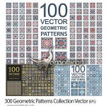 دانلود طرح های وکتور 300 پترن هندسی زیبا Geometric Patterns Collection Vector