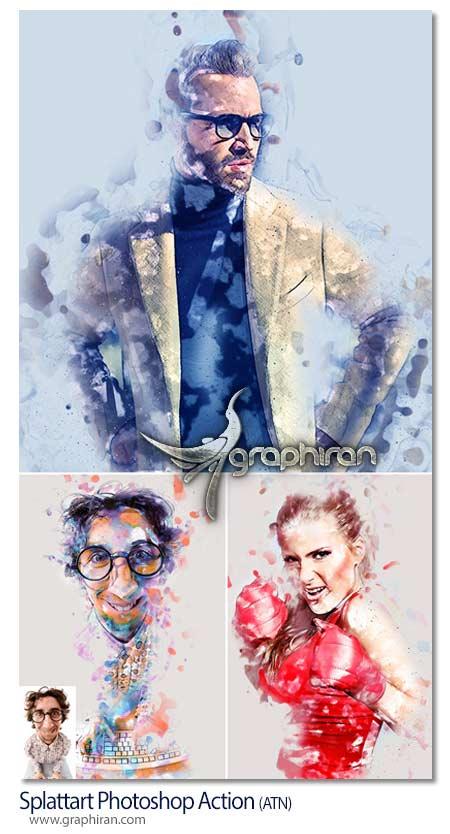 اکشن فتوشاپ افکت هنری ریختن رنگ روی عکس