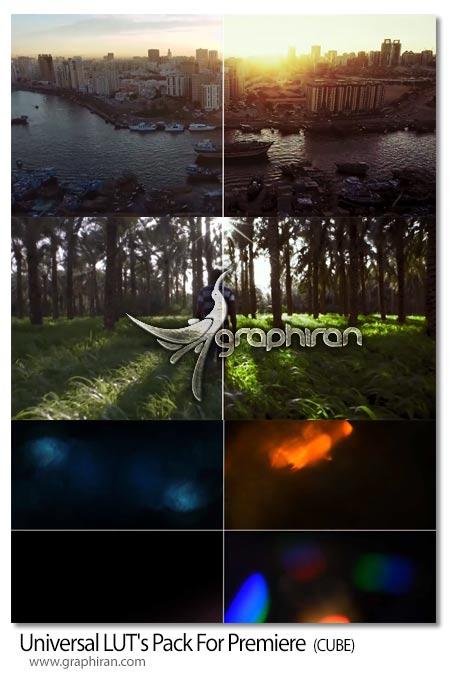 دانلود LUT های سینمایی و افکت های نوری پریمیر