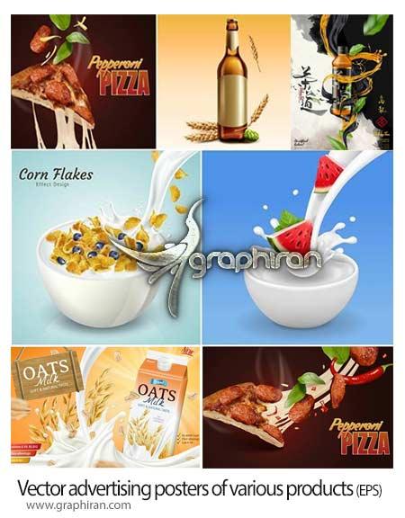 دانلود مجموعه 7 طرح وکتور پوستر تبلیغاتی محصولات غذایی