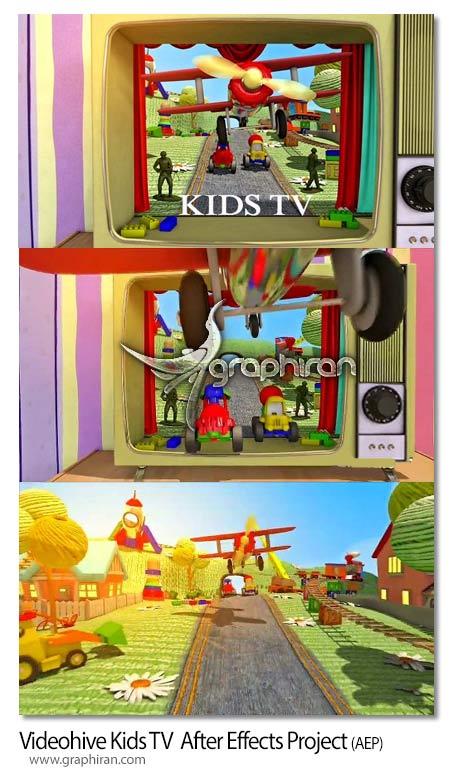 پروژه آماده افتر افکت تلویزیون و برنامه کودک