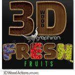 اکشن فتوشاپ ساخت افکت جعبه چوبی ۳ بعدی ۳D Wood Actions