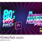 دانلود پروژه های آماده پریمیر اینترو VHS سبک دهه ۸۰ میلادی VHS Intro Pack