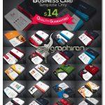 مجموعه ۱۰۰ طرح آماده کارت ویزیت تجاری و شخصی PSD لایه باز – شماره ۴۳۶