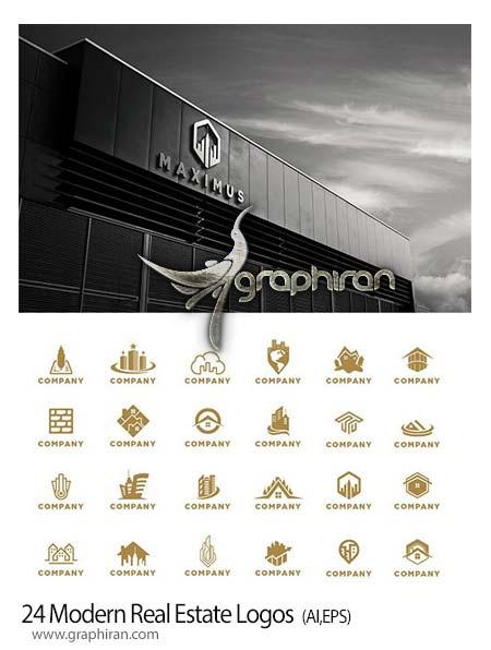مجموعه 24 نمونه لوگوی آماده مشاور املاک