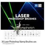 دانلود ۳۰ براش فتوشاپ نور لیزر Laser Photoshop Stamp Brushes