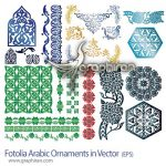 دانلود تصاویر وکتور طرح های سنتی عربی Fotolia Arabic Ornaments Vector