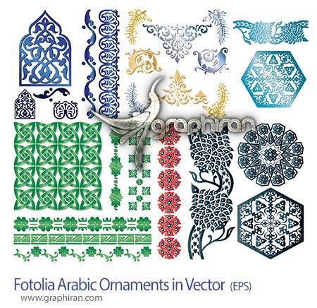 دانلود تصاویر وکتور طرح های سنتی عربی