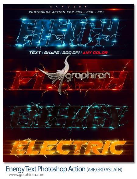اکشن فتوشاپ ساخت افکت متن برق الکتریکی