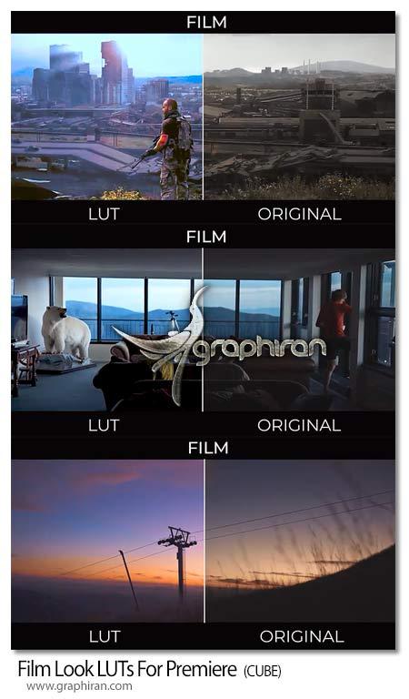 دانلود LUT های سینمایی برای پریمیر