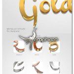 دانلود استایل های متالیک 3 بعدی ایلوستریتور Metallic Styles for Illustrator