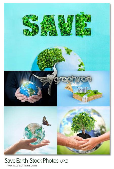 دانلود عکس های استوک درباره حفظ محیط زیست