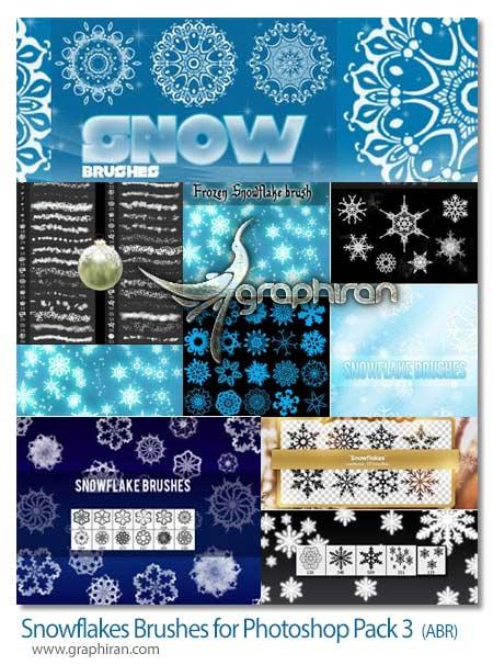 مجموعه 12 براش فتوشاپ دانه های برف