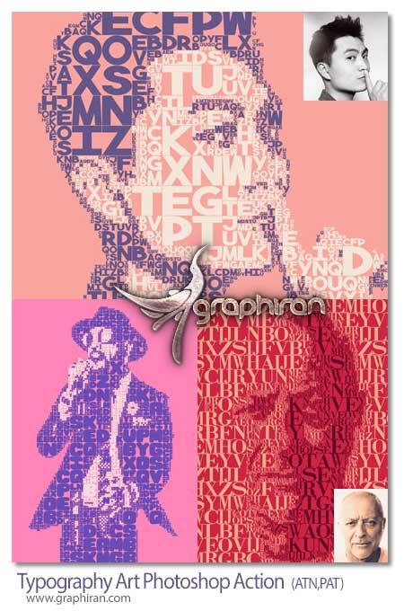 اکشن جدید فتوشاپ تایپوگرافی حرفه ای