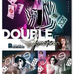 اکشن فتوشاپ افکت کارت بازی با رنگ های زیبا Double Game Action