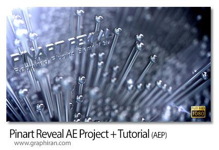 پروژه افتر افکت نمایش لوگو با پین آرت سه بعدی