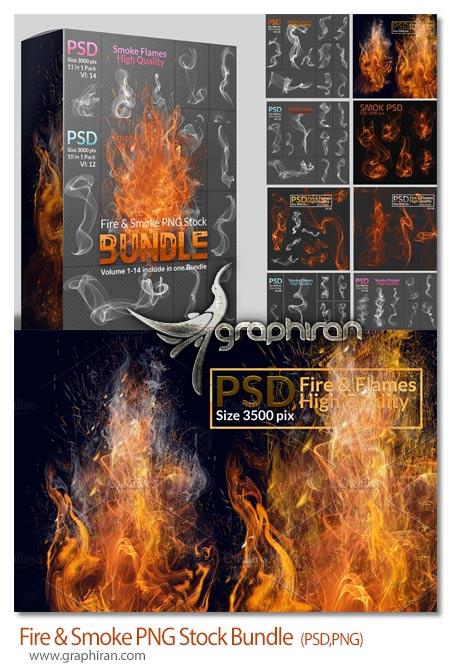 تصاویر دوربری آتش و دود